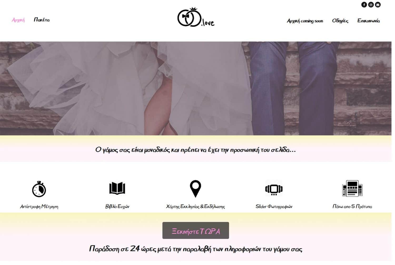 owltech κατασκευη ιστοσελιδων θεσσαλονικη