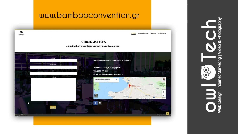δημιουργία μοντέρνας ιστοσελιδας θεσσαλονικη owltech.gr